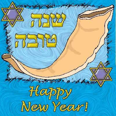 Happy Rosh Hashanah from Treasurecoast!